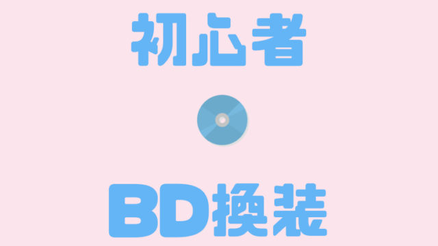 bd-customized