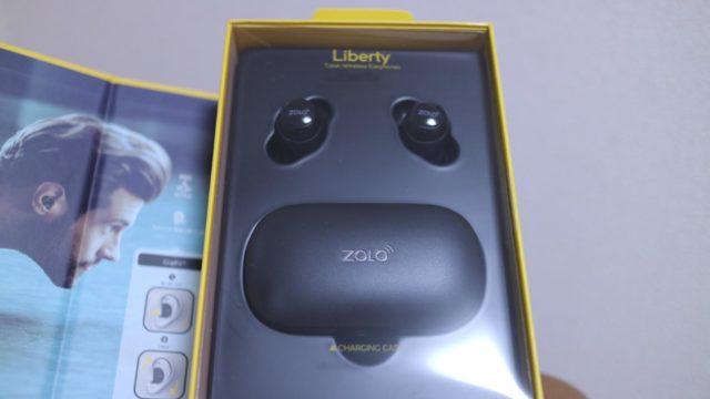 Zolo-Liberty-2