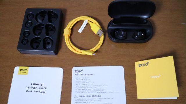 Zolo-Liberty-3