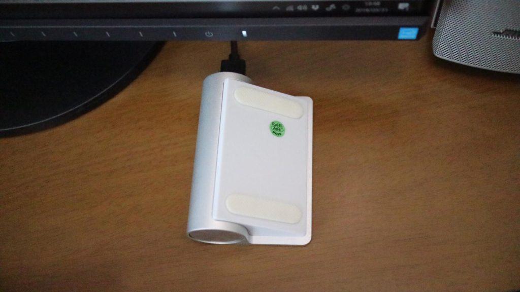 USBハブの底面
