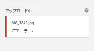 http-error①