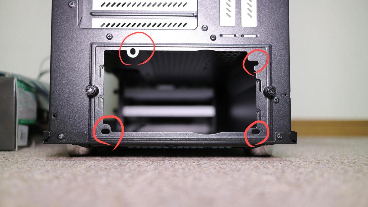 PCケース側のねじ穴