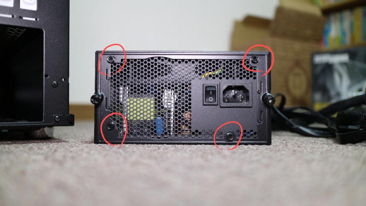 電源ユニット側のねじ穴