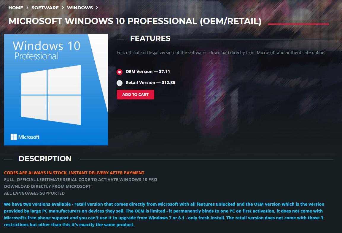 Windows10 Pro購入画面