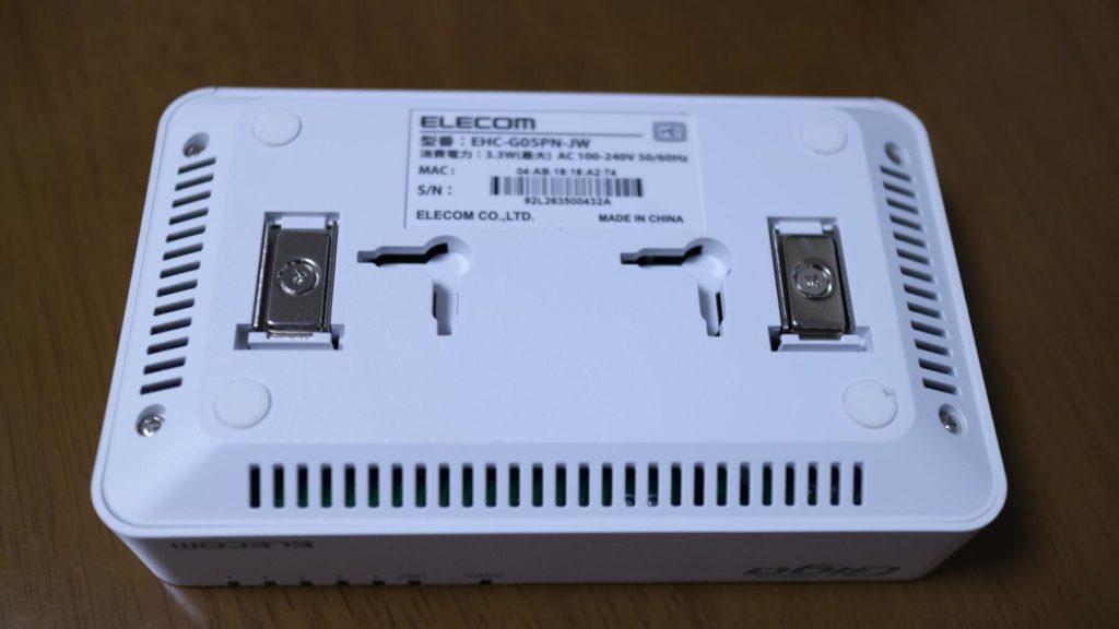 EHC-G05PN-2